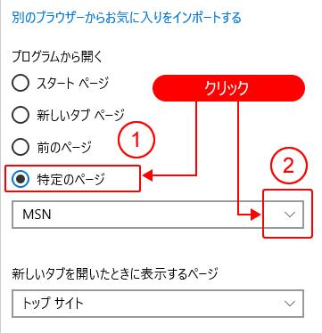 yahoo_02