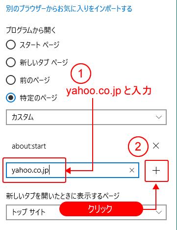 yahoo_04