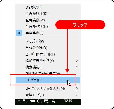 yosoku02