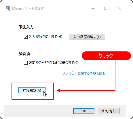 yosoku03