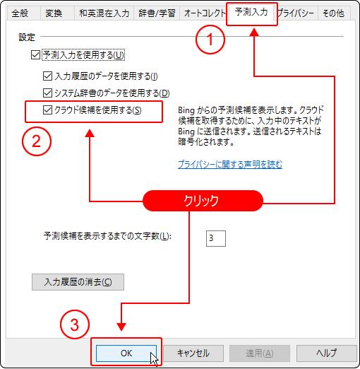 yosoku04