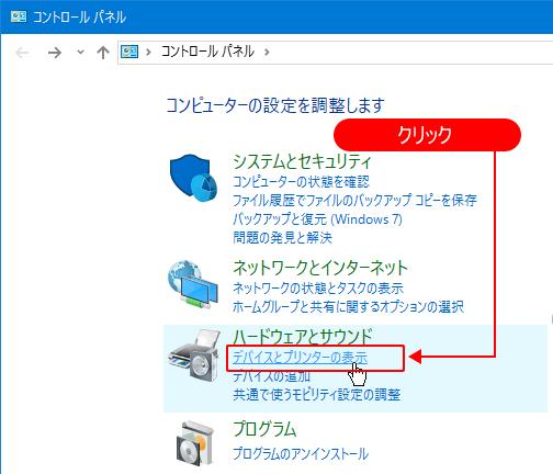 printer12