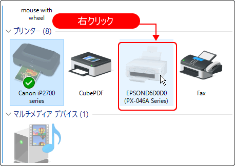 printer13