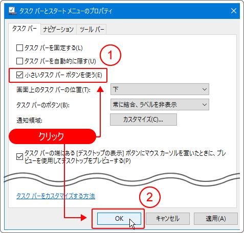 taskbar04