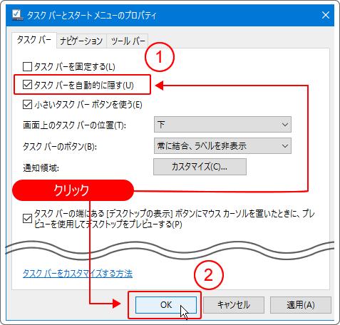 taskbar05