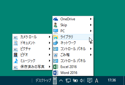 toolbar_desk03