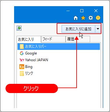 toolbar_link05