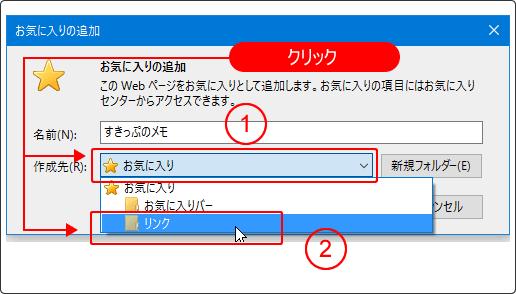 toolbar_link06