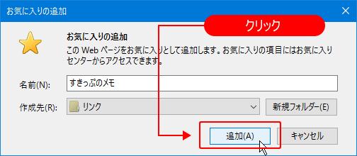 toolbar_link07
