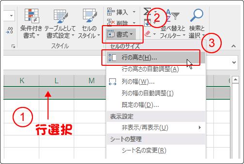 GyoKakudai04