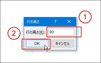 GyoKakudai05