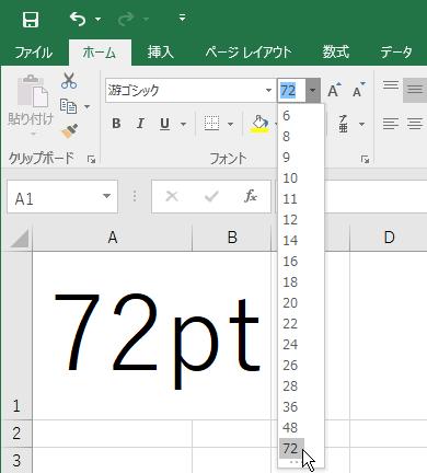 GyoKakudai07