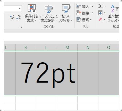 GyoKakudai13