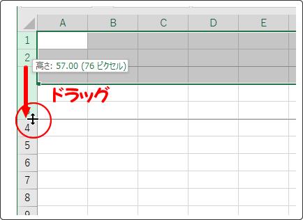 GyoKakudaiFukusu01