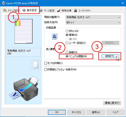 ip2700_01