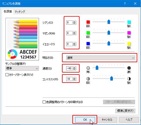 ip2700_02