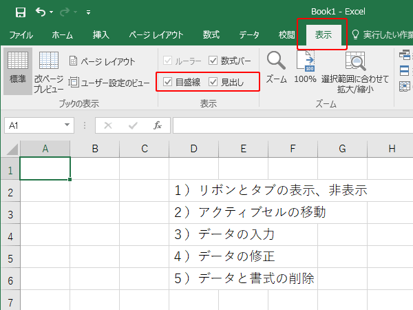 RibbonHyouji01