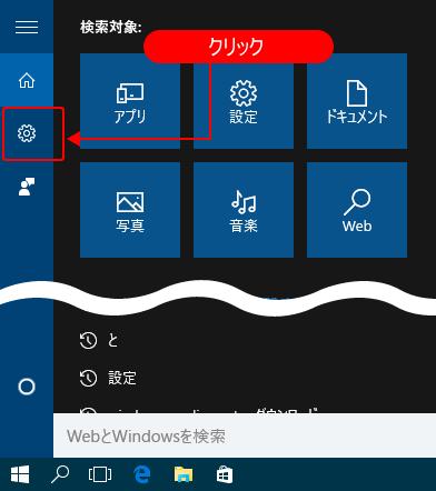 Cortana12