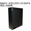 HDL-AA2/E