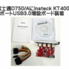 Inateck KT4001