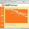 XAMPP プロジェクト日本語トップページ - OSDN